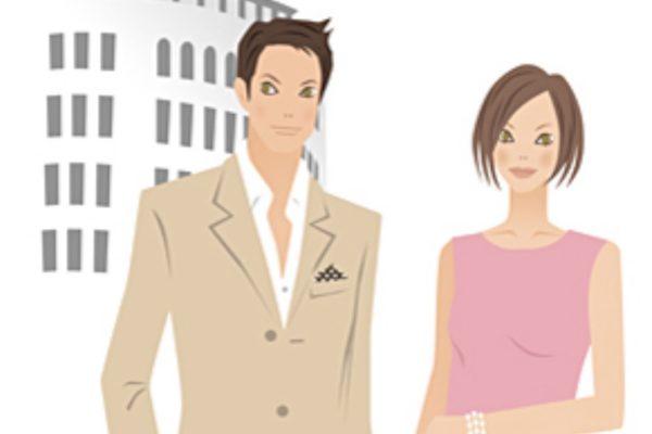 結婚の条件を徹底分析③